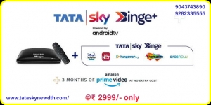 Tata Sky Binge Plans | New Connection @ 9043743890
