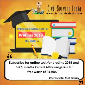 Online IAS preparation test
