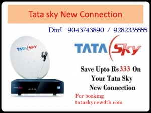 Tata Sky New Connection Dealer ||  Call � 9043743890