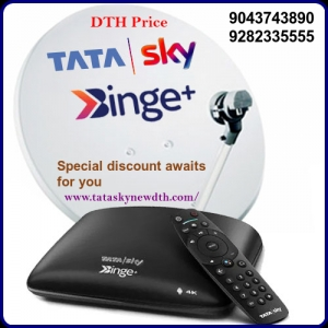 Tata Sky DTH Price | Call – 9043743890