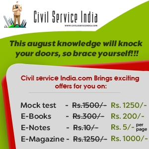 Online Test Series for Civil Service Aspirants
