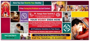 Powerful Love Spells That Work Fast ☏  +91-8146591889 ( Kanp