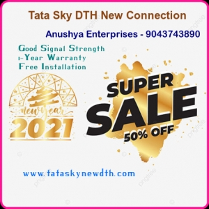 Tata New  Connection Contact N0 - 9043743890