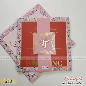 Punjabi Wedding Invitations