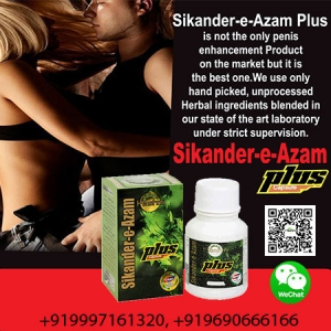 Long your penis quickly naturally with Sikander-E-Azam Plus
