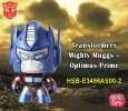 Buy Transformers Action Figures & Collectibles Online In