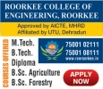 Best Govt Engineering  College in India