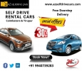 Self Drive Cars in Coimbatore, Self Driving Cars