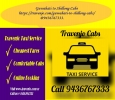 Guwahati to Shillong Taxi and Cabs