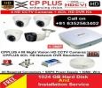 CCTV Camera From Direct Company Distributor
