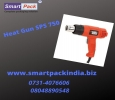 Heat Gun Shrink Tunnel Machine in Nashik