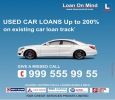 Apply for Used Car Loan in Vizag