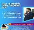 PUBLIC SPEECH TRAINING, KERALA SPEECH FOUNDATION , KALOOR