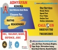 Adhyayan Kendra Offers FOUNDATION (MATHS+SCIENCE +ENGLISH +S