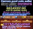 Best Offers on Carrom Pool Coins