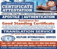 helpline international attestation services thrichur