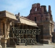Lesser Known Facts about Vijayanagara Empire History
