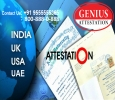 Notary attestation in non educational certificate in GENIUS