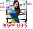 WOMEN LOOKING FOF MEN  DELHI 9958043915