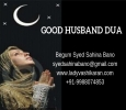 Good Husband Dua for Getting Suitable Life Partner