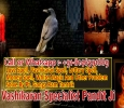 Most Effective Lost Love Spells That Work +91-9501899833 Usa