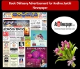 Obituary Ads in Andhra Jyothi Newspaper