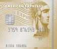 American Express Membership Reward Credit Card Apply Online