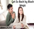 Get Ex Back by Black Magic