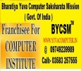 Franchise of Computer training centre  computer education st