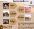 Rajasthan taxi booking, Taxi hire in rajasthan, Rajasthan ta
