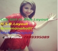 Call Girl in Btm Bommanahalli HSR Mahadevapure Call Rana 789