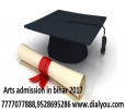 B.A + M.A Cultural Studies Colleges list, Contact, Admission