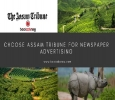 Release Ads in Assam Tribune at Best Price
