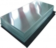 Aluminium Sheet supplier in Mumbai