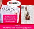 Amritsar Newspaper Matrimonial Classified Ads