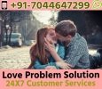 Online Love Problem Solution in Nalanda