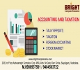Diploma In Accounting And Taxation