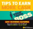 GST Suvidha Center - Best way to Earn Money from Home