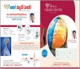 Dr Anil Kumar MD DM, Best Neurologist in Vijayawada