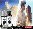 Overcome Sexual Problems In Safe Manner With Pure Shilajit