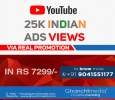 Youtube video promotion services in Mumbai