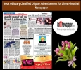 Divya Himachal Obituary Classified Display Advertisement