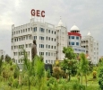 Gandhi Engineering College, (GEC) Bhubaneswar
