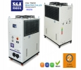 S&A Air-cooled water chiller for computing server