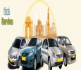 Get Best Cabs and Taxi services in Jaipur at Cheapest Price