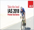 Test series for IAS Prelims 2018 at ALS Chandigarh