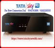 Tata Sky DTH HD  New Connection|Dial - 9043743890