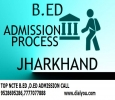 B.Ed Hindi Colleges list, Contact, Admission, Fees in Ranchi