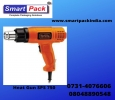 Heat Gun Machine Price In Surat