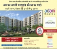 Adani Aangan Phase 2 Affordable Housing Sector 88a 89a Gurga
